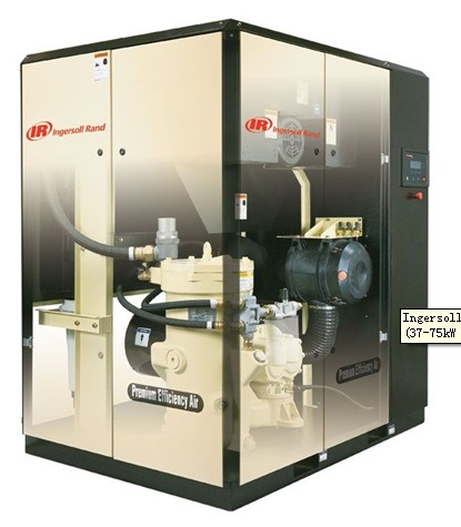 Ingersoll Rand VSD Oil Injected Screw Air Compressor (37-75kW / 50-100HP VSD)