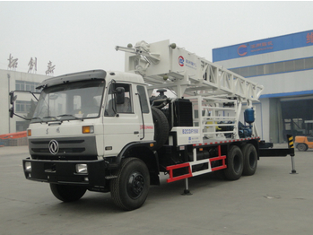 Truck mounted water well drill rig  BZCDF200DF